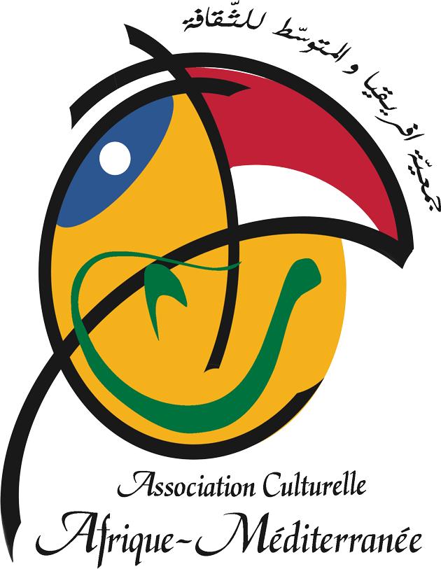 association rencontre africaine france