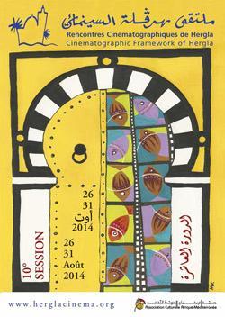 Affiche de la dixième édition 2014