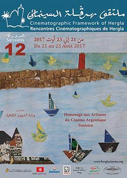 Affiche de la 12ème édition des Rencontres Cinématographiques de Hergla