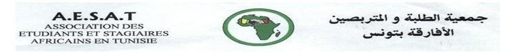 Association des Etudiants et Stagiaires Africains en Tunisie - AESAT