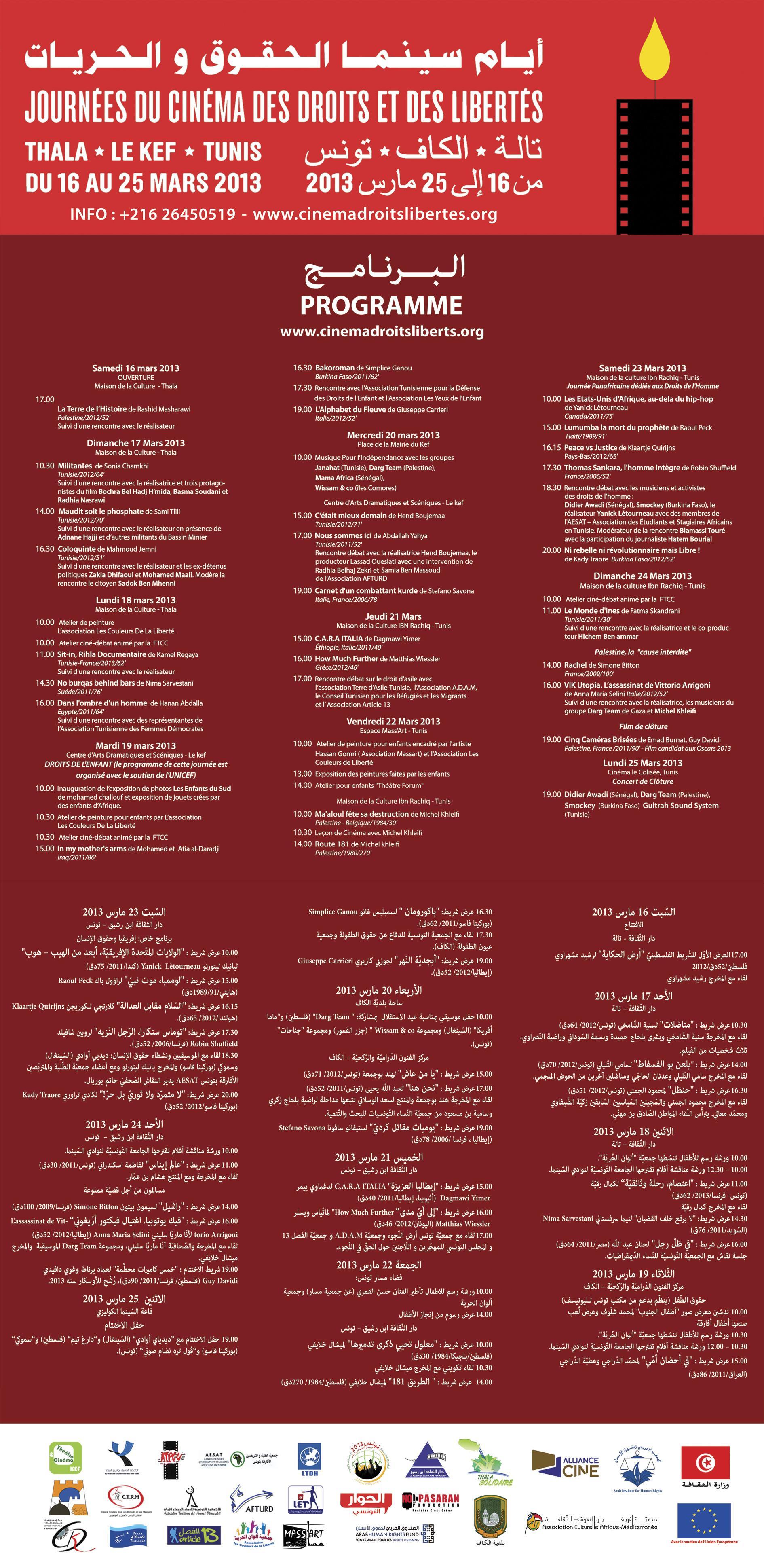 Programme de la première session des Journées du Cinéma des Droits et de la Liberté